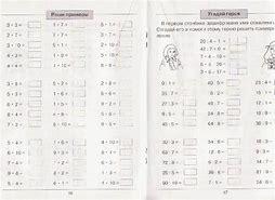 примеры ответов в книге жалоб и предложений образец