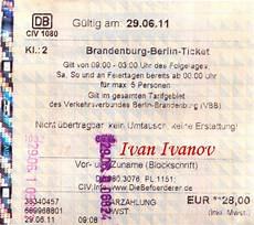 акционные билеты Deutsche Bahn германия от а до я
