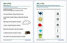 online math and reading enrichment program for kids k5 learning review our everyday harvest