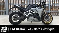 moto 125 electrique energica moto 233 lectrique essai auto moto