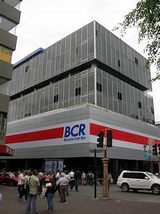 banco san jose costa rica banco de costa rica banco negro costa rica wiki