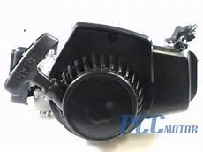49cc engine w transmission pocket atv bike scooter