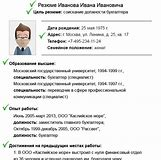 обязанности на рабочем месте ассистента врача стоматолога
