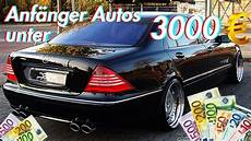 Die Besten Anf 228 Nger Autos F 252 R Unter 3000 Rb Engineering