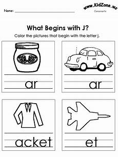 worksheets with the letter j 24549 letter j worksheet for preschool go back gt gallery for gt things that start with j for