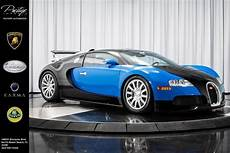 Bugatti Price 2010 by Bugatti Veyron For Sale Dupont Registry