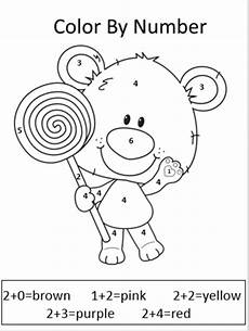 coloring worksheets for grade 1 pdf aliens coloring activity multiplying polynomials key coloring pages