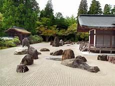 Kolbj 248 Rn Stjern Zen Garden Japanese Rock Garden