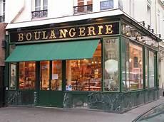 boutique wiktionnaire