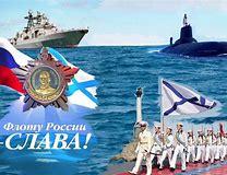 архив военно морского флота гатчина официальный сайт
