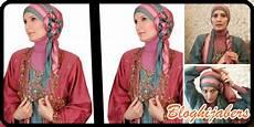 Mencoba Berjilbab Tutorial Cara Memakai Jilbab Pashima
