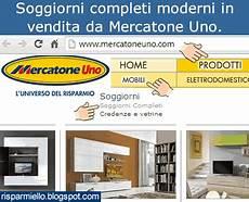 soggiorno moderno mercatone uno risparmiello mercatone uno soggiorno componibile moderno