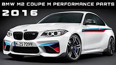 2016 bmw m2 coupe m performance parts review rendered price specs release date youtube