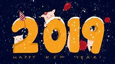happy new year 2019 images download atulhost
