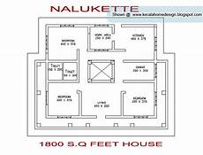 nalukettu house plans kerala traditional nalukettu house home appliance