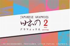japan postcard template japanese graphics 2 postcard templates creative market