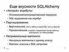 sqlalchemy insert if not exists else update sqlalchemy seminar