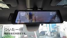 auto vox x2取付 走行動画
