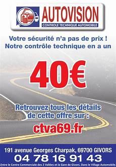 controle technique givors controle technique v 233 hicules le centre autovision givors vous propose le contr 244 le offre