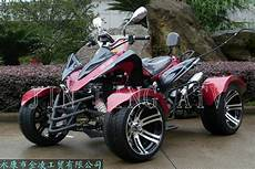 automatic transmission scooter 300cc racing sport buggy