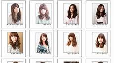 hairstyles names for boys medium hair styles ideas 13242345466