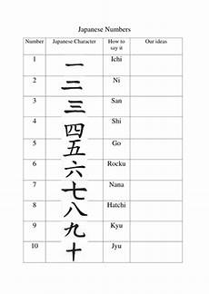 worksheets in japanese 19515 learning to count in japanese teaching resources