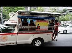 hatyai city thailand tut tut taxi ride hd