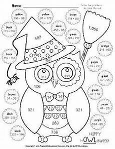 owl worksheets for 5th grade h quot owl quot oween poke math games and freebie werkbladen rekenen wiskunde onderwijs wiskunde en