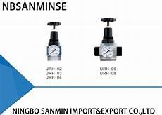 frl full form urh pneumatic air filter regulator and lubricator air frl