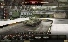 wot garage pre 9 0 hangars for world of tanks for the record