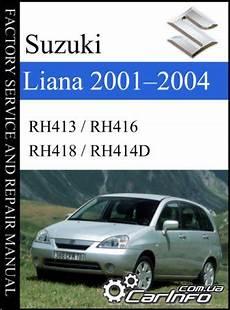 suzuki liana 2001 2004 service manual заводское