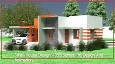 small house in kerala in 640 square feet small house design with 3d design and animation i 855 sq