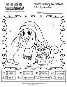 winter printables for kindergarten 20137 free kindergarten winter worksheets learning about the coldest season of the year