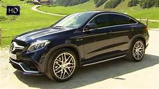 Mercedes Amg Gle Coupe - 2016 mercedes amg gle 63 s 4matic coupe exterior