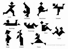 tangram original figuren menschen gross png 556 215 398