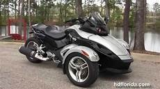 can am trike used 2008 can am spyder sm5 trike for sale