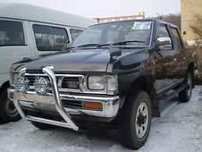 Used 1992 Nissan Datsun Photos