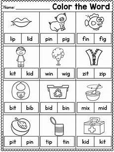 cvc words worksheets short vowel worksheets bundle kindergarten worksheets english