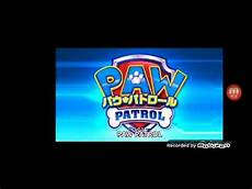 Paw Patrol Malvorlagen Japanese Paw Patrol Theme Song Japanese Low Quality