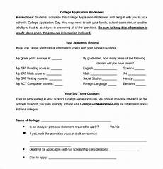 sle college applications template business