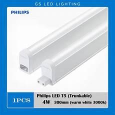 philips trunkable linea led batten wall light cove light t5 3000k warm white shopee singapore