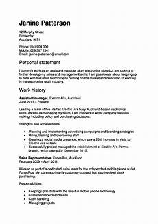 57 pdf application cv template nz printable hd docx download zip jobapplicationtemplate