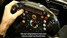 Description Du Volant D Une F1 Lotus E21 Par