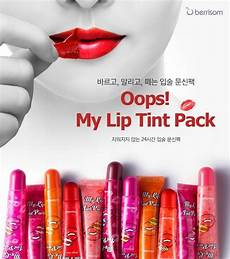 berrisom my lip tint 8 colors tint 15g 100 authentic ebay