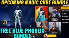 New Upcoming Magic Cube Bundle In Free 2020 Blue