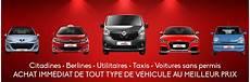 Performance Auto Achat Vente R 233 Paration Voiture Garage