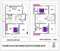 30x40 site house plans west facing duplex house plans 30x40 as per vastu small