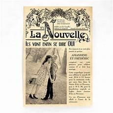 faire part mariage vintage vieux journal faire part