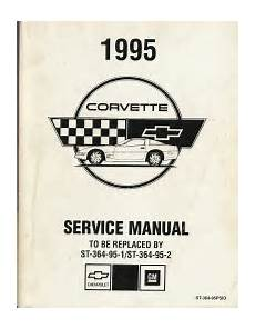 1995 chevrolet corvette preliminary factory service manual
