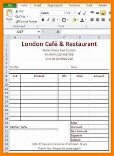 delhi hotel bill receipt